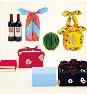 Eco-Friendly Gift Wrapping UsingFuroshiki